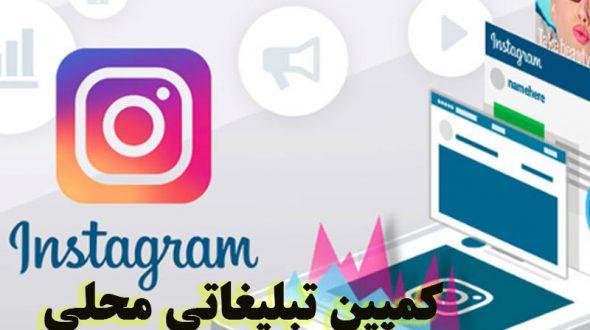 تبلیغات در قزوین